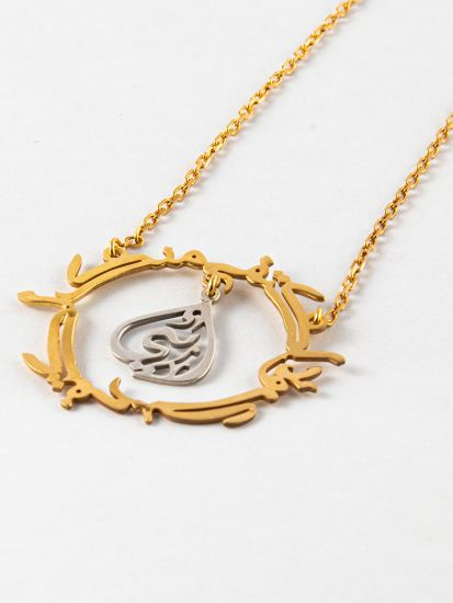Mother day necklace